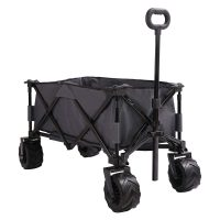 Patio Watcher Folding Wagon